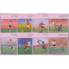 Футбол Экваториальная Гвинея 1977, ЧМ Аргентина-78, серия 8 марок без зубцов