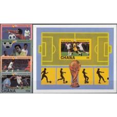 Футбол Гана 1982, ЧМ Испания-82, полная серия без зубцов