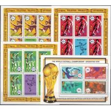 Футбол Антигуа 1978, ЧМ Аргентина-78 полная серия в малых листах с блоком