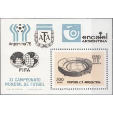 Футбол Аргентина 1978, ЧМ Аргентина-78, блок Mi: 20