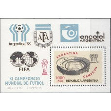 Футбол Аргентина 1978, ЧМ Аргентина-78, блок Mi: 21 НАДПЕЧАТКА КРАСНАЯ