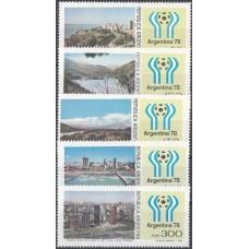 Футбол Аргентина 1978, ЧМ Аргентина-78, Пейзажи городов, полная серия
