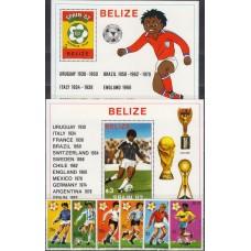 Футбол Белиз 1981, ЧМ Испания-82 полная серия (редкий)