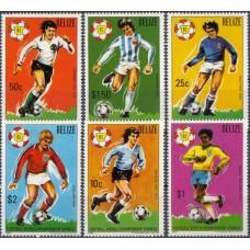 Футбол Белиз 1981, ЧМ Испания-82 серия 6 марок (редкий)