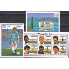 Футбол Доминика 1994, ЧМ США-94 полная серия