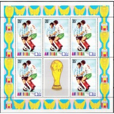 Футбол Антигуа 1974, ЧМ ФРГ-74 малый лист марки Mi: 335