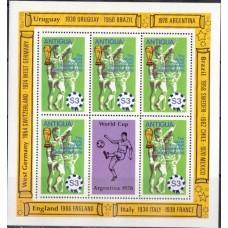 Футбол Антигуа 1978, ЧМ Аргентина-78 малый лист марки Mi: 515