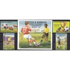 Футбол Антигуа и Барбуда 1986, ЧМ Мексика-86, полная серия
