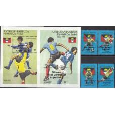 Футбол Антигуа и Барбуда 1989, ЧМ Италия-90 Победители, полная серия НАДПЕЧАТКА