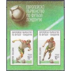 Футбол Болгария 1996, ЧЕ Лондон-96, блок