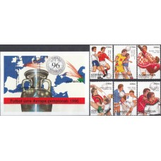 Футбол Азербайджан 1996, ЧЕ Англия-1996, полная серия