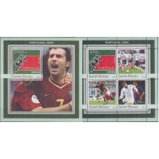 Футбол Гвинея Биссау 2003, ЧЕ Португалия-2004 полная серия