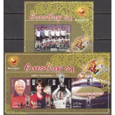 Футбол Мальдивы 2004, ЧЕ Португалия-2004, полная серия