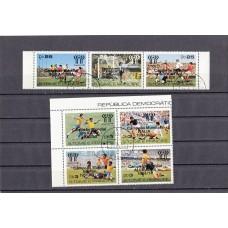 Футбол Сан Томе и Принсипе 1979, ЧМ Аргентина-78, серия 7 марок НАДПЕЧАТКА ЧЕРНАЯ (гашеная)