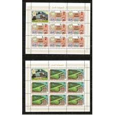История почты, марка на марке, Кука острова 1974, полный комплект в малых листах