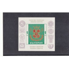 Болгария 1969, Филателистическая выставка София 69, блок Mi: 25 без перфорации