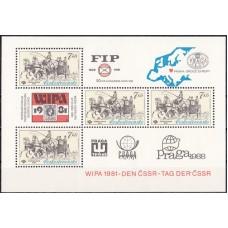История почты Чехословакия 1981, Почтовая карета фил-выставка WIPA-81, блок Mi: 44