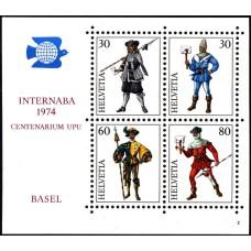 История почты Швейцария 1974, История костюма почтальона Фил-выставка INTERNABA-74, блок Mi: 22
