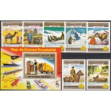 История Почты Экваториальная Гвинея 1974, История почты 100 лет UPU, Почтовый транспорт, серия с зубцами