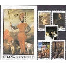Живопись Гана 1988, Тициан 500 лет, полная серия