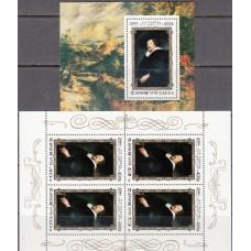 Живопись КНДР 1978, Рубенс Автопортрет, полная серия