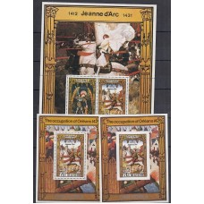 Живопись КНДР 1981, Жанна ДАрк, 3 блока Живопись Лошади