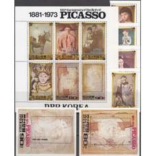 Живопись КНДР 1981, Пикассо полная серия