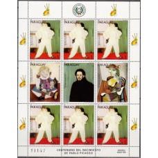 Живопись Парагвай 1981, Пикассо малый лист