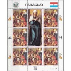 Живопись Парагвай 1982, Дюрер малый лист