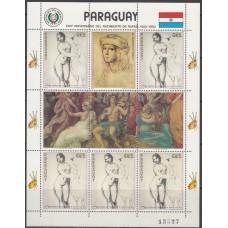 Живопись Парагвай 1982, 500-летие Рафаэль малый лист