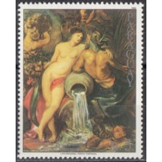 Живопись Парагвай 1985, Рубенс 1 марка(из малого листа)