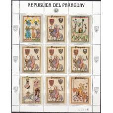 Живопись Парагвай 1984, Древняя живопись Рыцари на лошадях малый лист