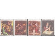 Живопись Парагвай 1969, Мадонна иконопись, серия 4 марки
