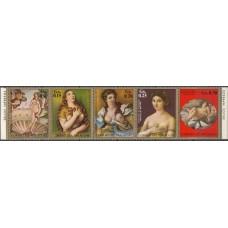 Живопись Парагвай 1971, Живопись Музей в Асунсьоне серия 5 марок сцепка