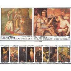 Живопись Гамбия 1988, Тициан 500-летие полная серия