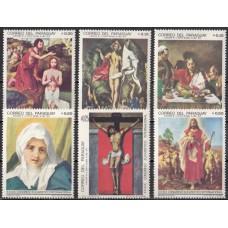 Живопись Парагвай 1968, Библейские сюжеты в живописи Иисус Христос Дева Мария, серия 6 марок