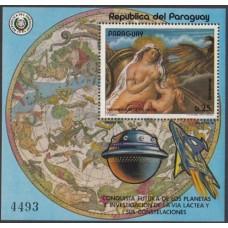 Живопись Парагвай 1977, Рубенс блок Mi: 292