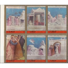 Живопись Аджман 1972, Джотто серия 6 марок с зубцами (сцепка)