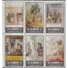 Живопись Аджман 1972, Живопись Помпеи-2, серия 6 марок с зубцами