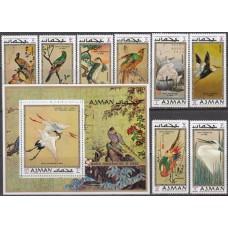 Живопись Аджман 1971, Японская живопись Птицы, полная серия с зубцами