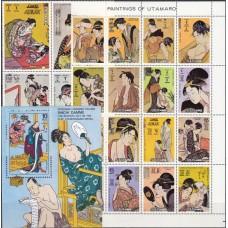 Живопись Аджман 1971, Японская живопись Китагава Утамаро, полная серия с зубцами