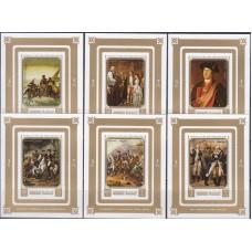 Живопись Манама 1972, История США в живописи, полная серия в люкс-блоках