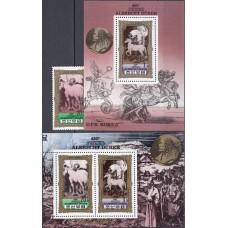 Живопись КНДР 1980, Альбрехт Дюрер Лошади, полная серия