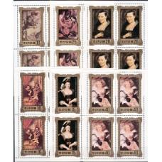 Живопись КНДР 1981, Рубенс полная серия в малых листах-кварт-блоках(редкая)