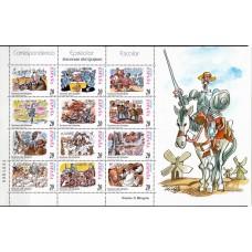 Комиксы Испания 1998, Дон Кихот полная серия 2 кляйнбогена