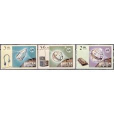 Космос Бутан 1966, 100-летие Международного союза связи ITU, серия 3 марки Mi: 69-71