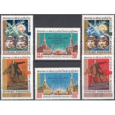 Космос Лаос 1977, 60-летие Октябрьской Революции Ленин космос, полная серия с зубцами