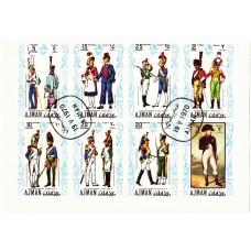 Военная форма Аджман 1970, Форма Французской армии времен Наполеона, серия 8 марок в листе(гашеная)