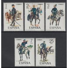 Военная форма Испания 1977, серия 5 марок