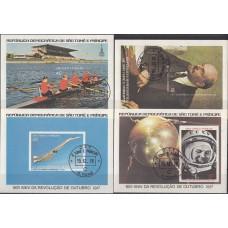 Олимпиада Сан Томе и Принсипе 1977, Москва-80 комплект 4 люкс-блока без зубцов (гашеные)